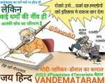 Modi in India 1