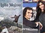 Laila Majnu 2018 Official Trailer  Avinash Tiwari Tripti Dimri