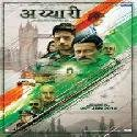Aiyaary Official Trailer  Sidharth Malhotra and Manoj Bajpayee