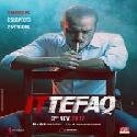 Official Trailer of Ittefaq  Sidharth Malhotra and Sonakshi Sinha