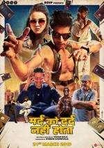 Mard Ko Dard Nahi Hota Official Trailer  Abhimanyu Dassani and Radhika Madan