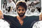 Kabir Singh Has Excellent Opening on Friday  Day 1 Box Office Collection