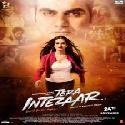 First Look Poster of Tera Intezaar Starring Sunny Leone and Arbaaz Khan