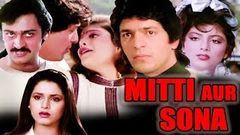Mitti Aur Sona Full Movie | Chunky Pandey Hindi Action Movie | Neelam | Bollywood Action Movie