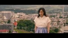Forget Me Not - Japanese Movie
