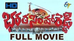 Bharatasimha Reddy | 2002 Telugu HD Full Movie | Rajasekhar | Meena | ETV Cinema