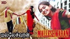 Mulla Malayalam Full Movie HD
