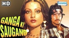 Ganga Ki Saugand (HD) - Amitabh Bachchan Rekha Amjad Khan - Hit Hindi Movie With Eng Subs