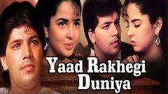 Yaad Rakhegi Duniya