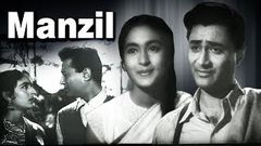 Manzil Full Movie | Dev Anand Old Hindi Movie | Old Classic Hindi Movie