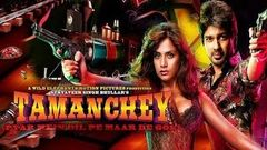 Tamanchey Full Movie 2014 - Romance Hindi Movie Hot 2014 - Nikhil Dwivedi | Richa Chadda