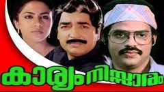Karyam Nissaram | Malayalam Comedy Full Movie | Prem Nazir & Lakshmi