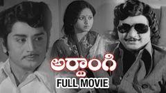 Ardhangi Telugu Movie Murali Mohan Jayasudha