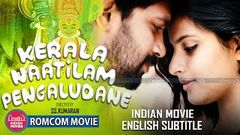 Comedy Hindi Movie - Bollywood Movie Comedy With Indian English Subtitles 2014