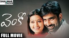 Venky Full Length Telugu Movie Ravi Teja Sneha Srinu Vaitla Devi Sri Prasad