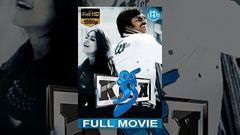 Kick Telugu Full Movie w subtitles | Ravi Teja | Ileana | Ali | Brahmanandam | SS Thaman