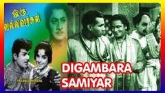 Thigambara Samiyar 1950: Full Tamil Movie