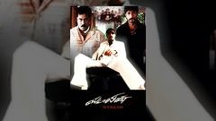 Stalin (2006) - Full Length Telugu Film - Chiranjeevi - Trisha - Anushka Shetty - A R Murugadoss