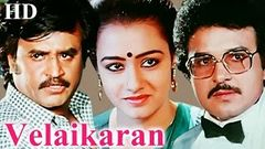 Velaikaran | Tamil Full Movie | Rajinikanth Amala Sarath Babu