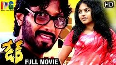 Katrathu Thamizh Tamil m a full movie