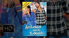 Priyathama Neevachata Kushalama (2013) - Full Length Telugu Film - Varun Sandesh - Haasika