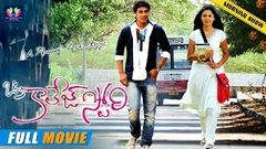 Akele Tum Akele Hum (2016) Telugu Film Dubbed Into Hindi Full Movie | Varun Sandesh Prakash Raj