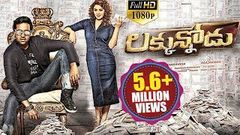 Luckkunnodu Latest Telugu Movie | Manchu Vishnu Hansika | 2017