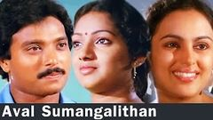 Aval Sumangalithan | Tamil Full Movie | Karthik Ilavarasi | Kavithalayaa Productions
