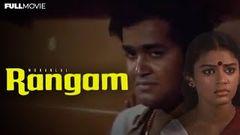 Malayalam full Movie Kunjattakilikal | Mohanlal Shobana M G Soman