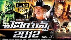 New Action Movie Alien Armagedon (2012) Latest Telugu Movie Hollywood Movies Katharine McEWAN