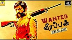 Wanted Veerappan | Veerappn Story Super Hit Tamil Full Movie | HD Police Action