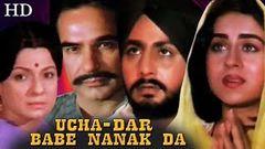 Ucha Dar Babe Nanak Da | Full Punjabi Movie | Kulbhushan Kharbanda Tanuja Gurdas Mann