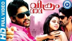 Malayalam Full Movie 2014 New Releases   Vikram Dhadha   Full Movie Full HD