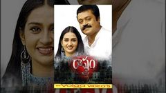 Rashtram malayalam full movie | Suresh gopi |
