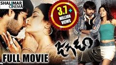 Jagadam Telugu Full Length Movie జగడం సినిమా Ram Isha
