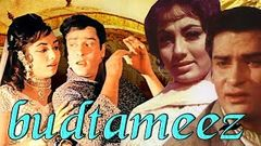 RAJKUMAR | FULL HINDI MOVIE (SUBTITLED) | SUPERHIT HINDI MOVIES | SHAMMI KAPOOR - SADHANA SHIVDASANI