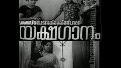 Yaksha Gaanam 1976: Full Length malayalam movie