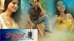 Valliddaru (2003) - Full Length Telugu Film - Sriram - Sneha - Gayathri - Devan