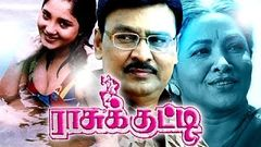 Tamil Full Movie | Raasukutti | Tamil Movies New Releases | Bhagyaraj Aishwarya 2015 Uopload