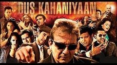 Trailer - Dus Kahaniyan l Hindi Movie l Starring Sanjay Dutt Sunil Shetty Arbaaz Khan Jimmy Shergill