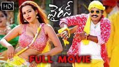 Sampoornesh Babu Latest Hit Movie Virus 2017 Telugu movie Sampoornesh Babu