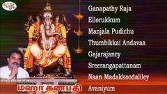 Maha Ganapathy Music Jukebox