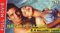 Akaash Vani (2013) Full Movie | HD & English Subbed Hindi Movies