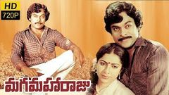 Maga Maharaju (మగ మహారాజు) Full Length Telugu Movie Chiranjeevi Suhasini