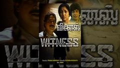 Witness (1995) - Watch Free Full Length Tamil Movie Online