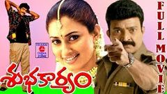SUBHAKARYAM | TELUGU FULL MOVIE | VADDE NAVEEN | RAJASHEKAR | MALAVIKA | TELUGU CINEMA ZONE