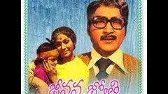 Jeevana Jyothi (1975) - Telugu movie-Shoban babu Vanisri