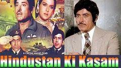 Hindustan Ki Kasam 1973 Full Movie | Raj Kumar Rekha Amjad Khan Amrish Puri | Classic Movies