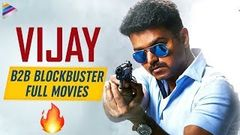 Vijay Super Hit Telugu Full HD Movie | Vijay | Mohanlal | Kajal Aggarwal | Cinema Hall