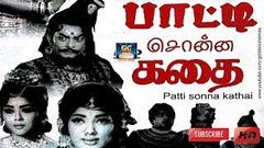 Tamil Full Movie Vedhalam Sonna Kathai | Tamil Full Film | Old Tamil Movies Full Online